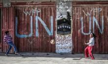 """على شفا كارثة إنسانية: تمويل """"أونروا"""" يكفي حتى تموز المقبل"""