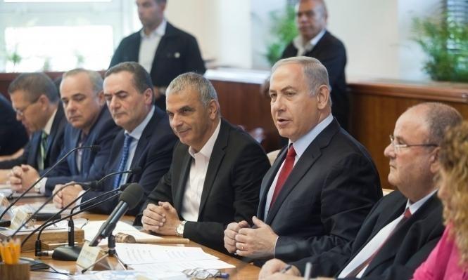 """الوزاري الإسرائيلي المصغر يعقد جلسة خاصة لمناقشة """"الجبهة الشمالية"""""""