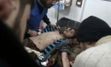 سورية: مقتل 16 مدنيا في غارات على الغوطة الشرقية