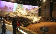 """الأردن يفتتح """"متحف الدبابات الملكي"""""""