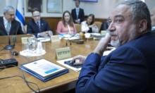 ليبرمان: أطفال لم الشمل يشكلون خطرًا على إسرائيل