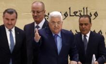 عباس: لم نرفض أي دعوة للمفاوضات منذ العام 1993