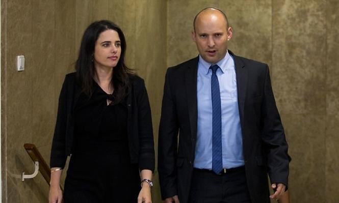 """تجاوزات مالية في """"البيت اليهودي"""" ومراقب الدولة يكتفى بغرامة مخففة"""
