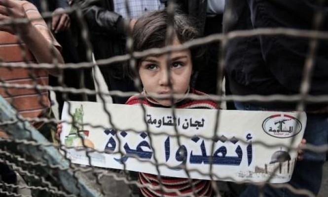 الأمم المتحدة: غزة على شفا الكارثة و10 أيام لانقطاع الوقود