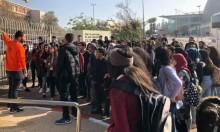 اتحاد الشباب ينظم 11 حافلة لليوم المفتوح في جامعة تل أبيب