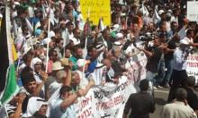 النقب: دعوة لأوسع مشاركة في التظاهرة ضد منجم الفوسفات