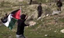 إصابة خطيرة برصاص الاحتلال في القدس المحتلة