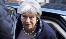 """""""بريكست"""": عقوبات لإجبار لندن على احترام القواعد الأوروبية"""
