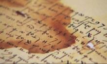إسبانية: فك شيفرة رسائل ملكية بعد 500 عام