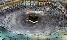 """مطالبات """"تدويل الحج"""": السعودية تتخبط وتعود للمؤامرة القطرية الإيرانية"""
