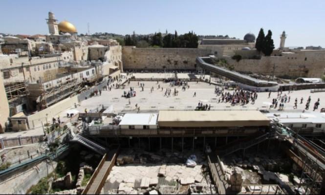 حكومة الاحتلال تشرع ببناء منطقة مختلطة للصلاة بحائط البراق