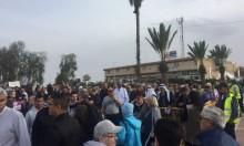 النقب: تظاهرة وحدوية ضد منجم الفوسفات