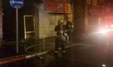 اندلاع النار في دكان بحيفا وسيارة بكفر قرع