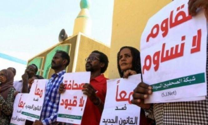 السودان يواصل كم الأفواه: مصادرة صحف لتغطيتها مظاهرات معارضة