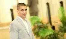 القدس: وفاة طالب الطب معتصم العباسي إثر إصابة عمل