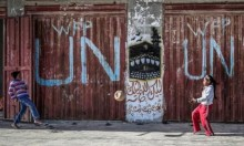 نفاق الحكومة الإسرائيلية في التعامل مع قطاع غزة
