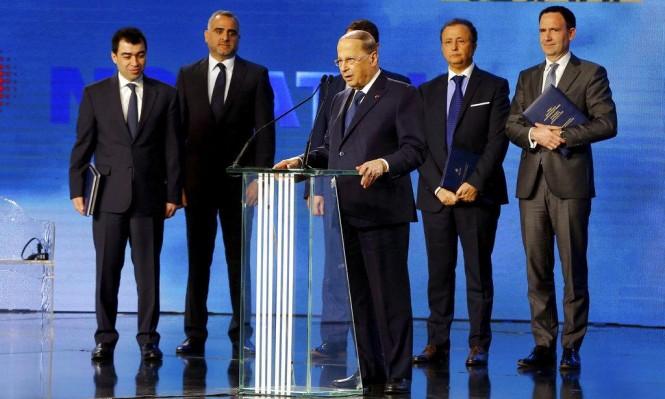 لبنان يوقع عقودًا لبدء التنقيب بمياهه الإقليمية