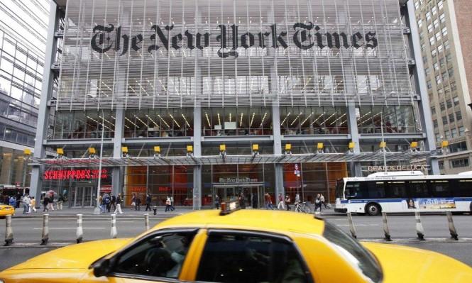 """2.64 مليون مشترك في النسخة الإلكترونية لـ""""نيويورك تايمز"""""""