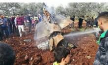 شظايا صاروخ أرض - جو سوري تسقط في الأردن