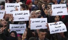 المغرب:  42% من شبان المدن يعانون من البطالة