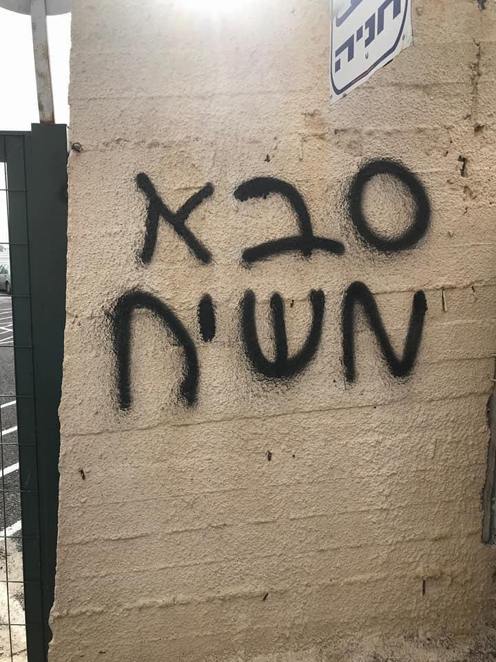 الاحتلال يواصل إغلاق مدخل قرية بيتا جنوب نابلس