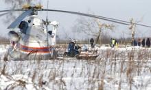 ثانية خلال يومين: تحطم مروحية روسية