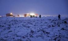 تحطّم الطائرة الروسية: تحقيقات تنفي وقوع انفجار قبل سقوطها