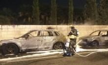 احتراق سيارتين في حيفا