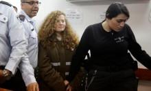 عهد التميمي تمثل مجددا أمام محكمة الاحتلال العسكرية