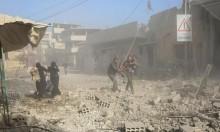 """#SaveGhouta: نشطاء سوريون يطلقون حملة """"أنقذوا الغوطة"""""""