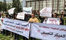 "غزة بين ""تضليل"" فتح و""عراقيل"" حماس"