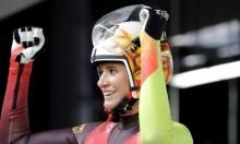 أولمبياد 2018: ألمانيا تواصل احتكار ذهبيات الزحافات الثلجية