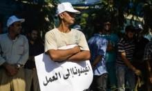 البطالة الفلسطينية: 18.1% بالضفة الغربية و43.6 بقطاع غزة
