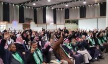 الحركة الإسلامية تستكمل انتخاب هيئاتها ولجانها