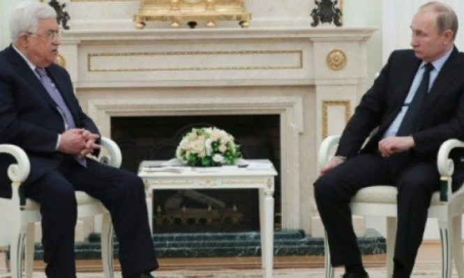 ترامب لبوتين قبيل اجتماعه بعباس: حان الوقت لإنجاز اتفاق