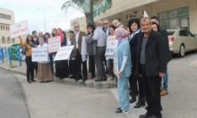 الناصرة: وقفة احتجاجية ضد الاعتداء على طبيب