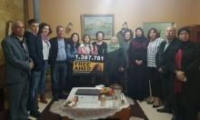 وفد من نساء التجمع يزور عائلتي التميمي والجعابيص