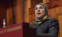 قانون مغربي لمحاربة العنف ضد النساء
