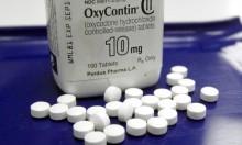 42 ألف حالة وفاة في أميركا بسبب جرعات زائدة من المسكنات