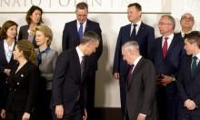 مركز عمليات سيبراني لحلف الناتو