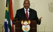 زوما يعلن استقالته من رئاسة جنوب أفريقيا
