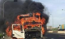 دبورية: ألسنة اللهب تلتهم شاحنة