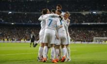ريال مدريد يُسقط باريس سان جيرمان