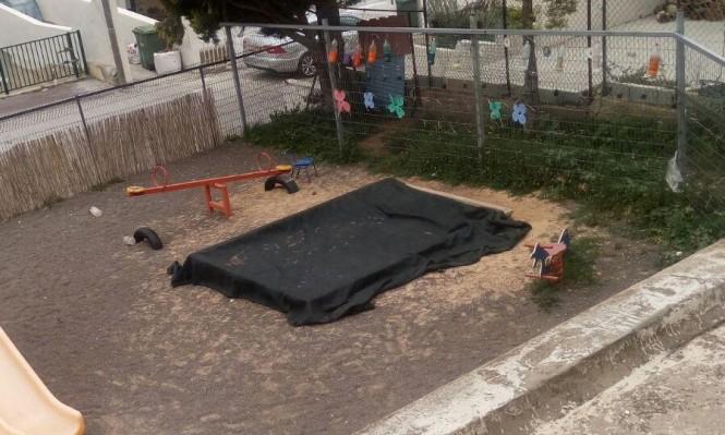 عسفيا: عدوى الحزازة تنتقل بين الأطفال في بستان السلام