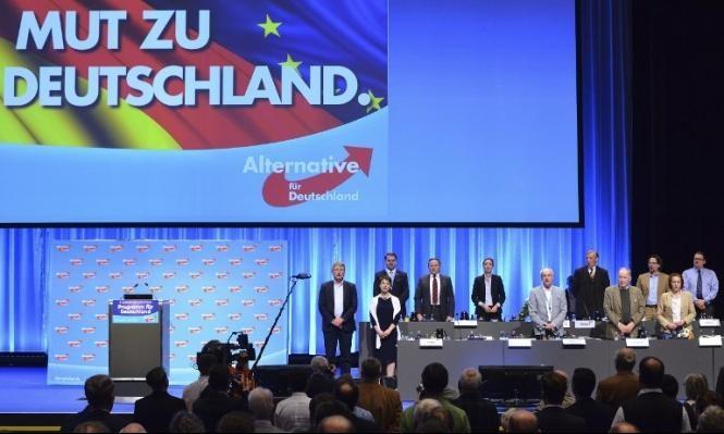 """مطالبة وضع حزب """"البديل لأجل ألمانيا"""" تحت رقابة الاستخبارات"""