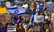 تظاهرة في تل أبيب تطالب نتنياهو بالاستقالة