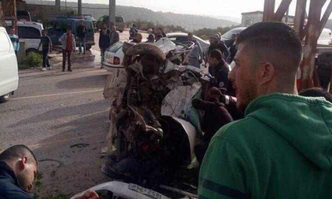 مصرع ثلاثة أشخاص بحادث طرق قرب سلفيت