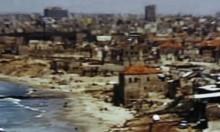 جولة في عاصمة فلسطين الثقافية والاقتصادية   يافا