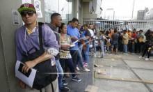 شركة فنزويلية: راتب موظفيها 10 دولارات وعلاوة 144 بيضة!