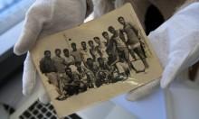 """""""مشروع الأرشيف الرقمي"""" لتوثيق التاريخ الفلسطيني المُهدد"""